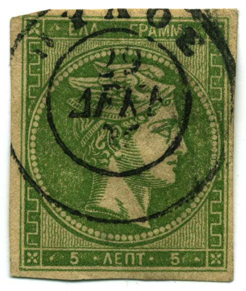 Stamp_Greece_large_Hermes_5l